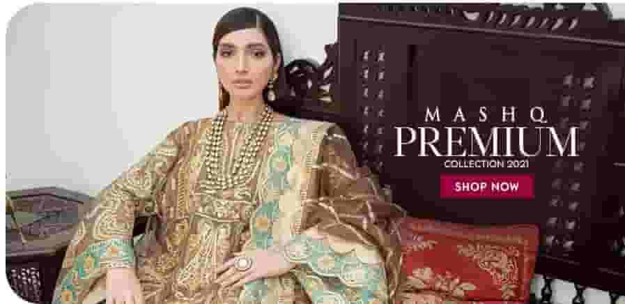 Mashq Premium