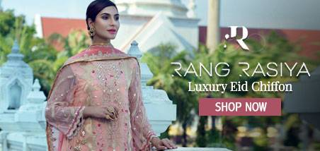 Zainab Chottani Lawn Suits Collection 2019 Online | Wedding