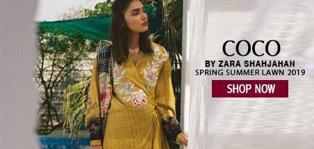 f820047e56 RajBari Online: RajBari Lawn & Linen Suits 2019 Collection ...