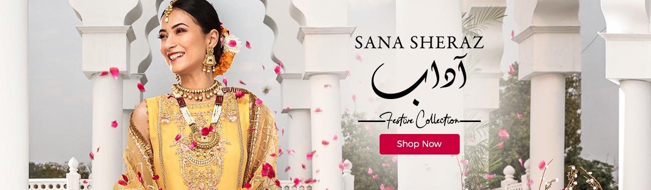 Sanaulla the big store!