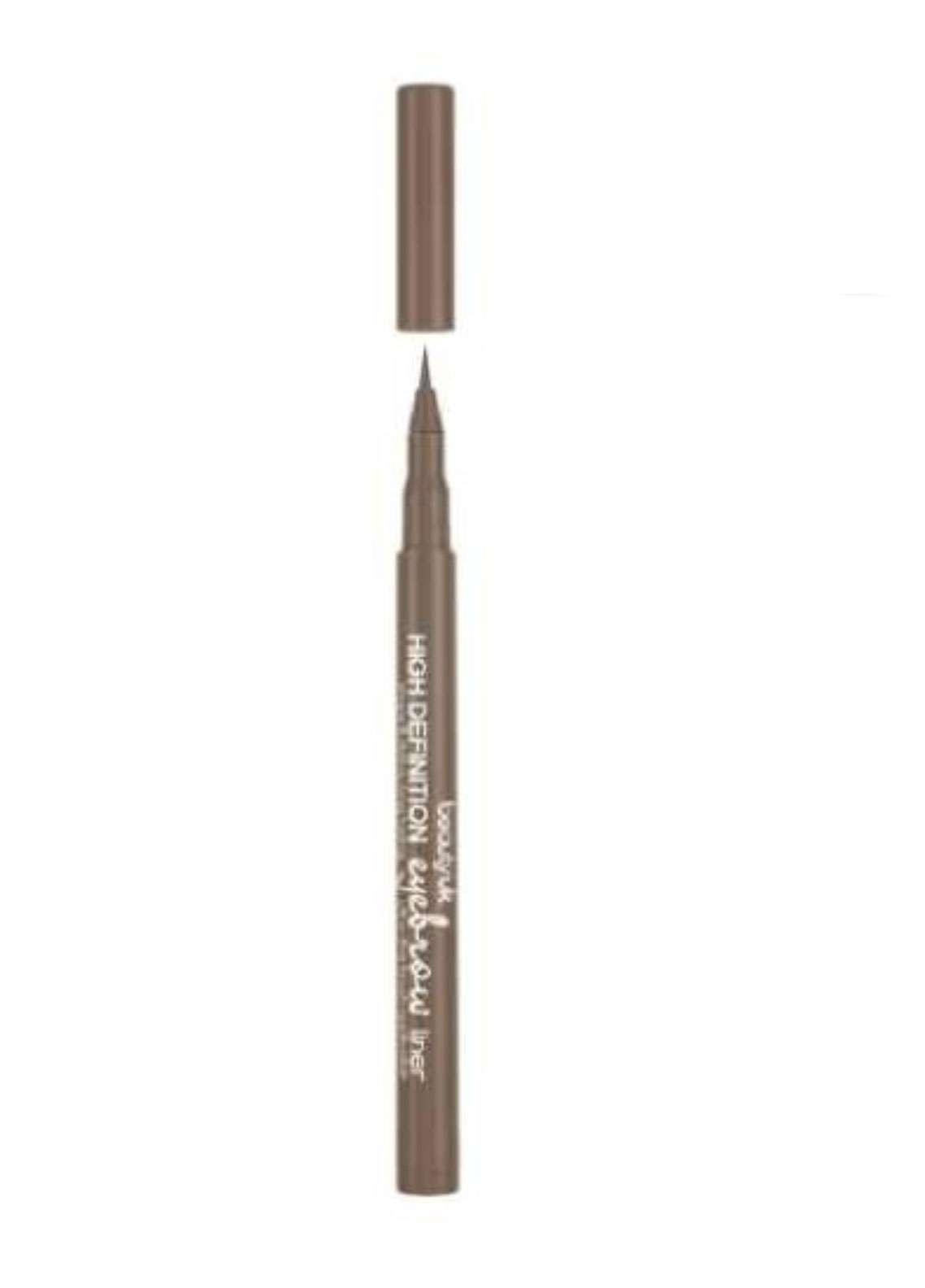 Beauty UK NEW! HD Eyebrow Liner - 3 Dark Brown