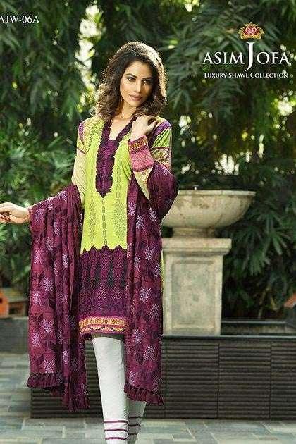 Asim Jofa Embroidered Linen Unstitched 3 Piece Suit AJ16W 6A