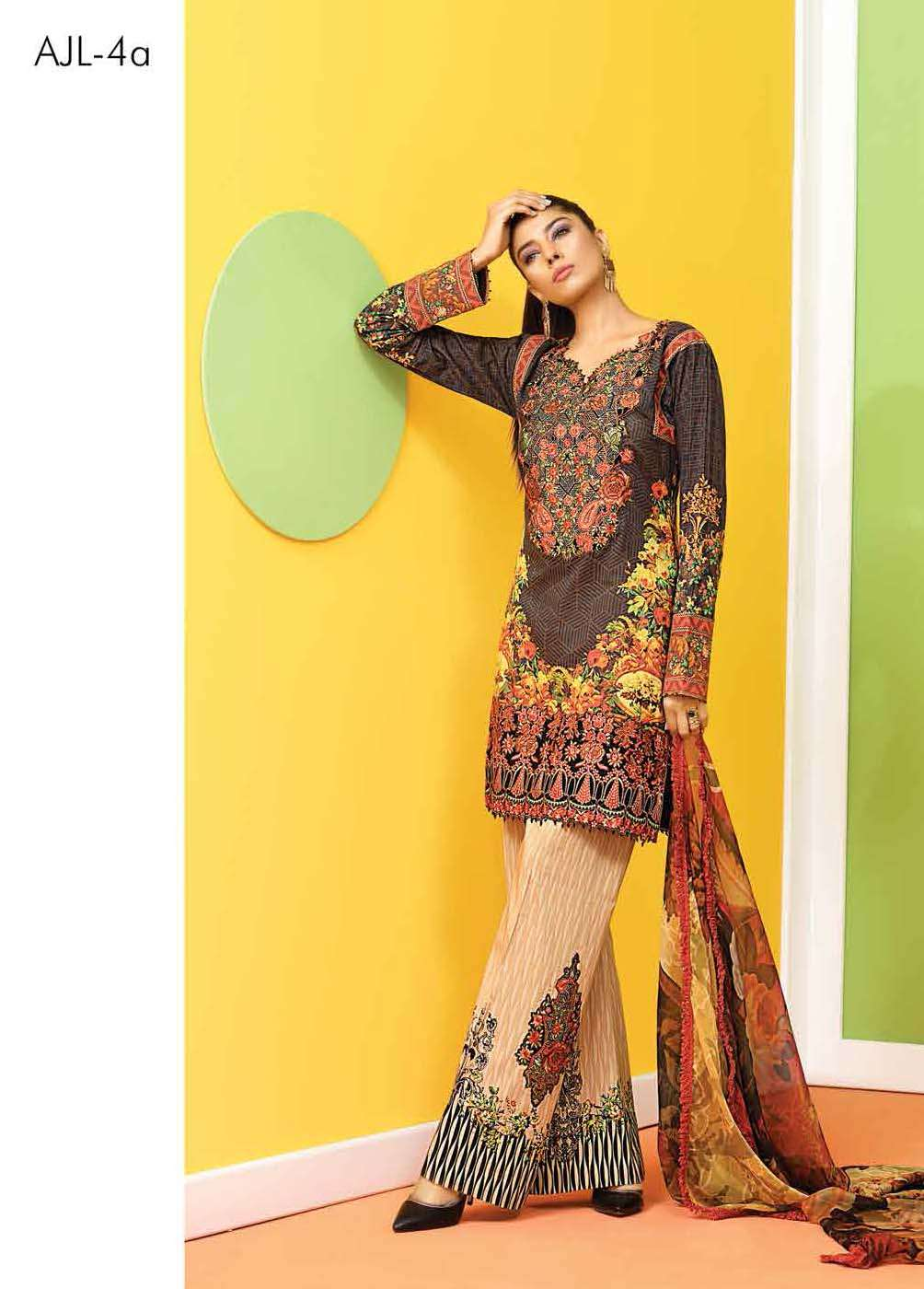 Asim Jofa Embroidered Lawn Unstitched 3 Piece Suit AJ17E 4A