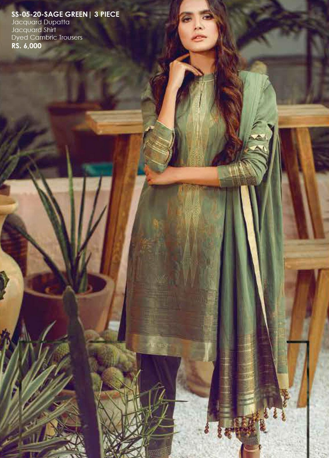 Al Karam Printed Jacquard Unstitched 3 Piece Suit AK20SSL SS 05 20 SAGE GREEN Spring Summer Collection
