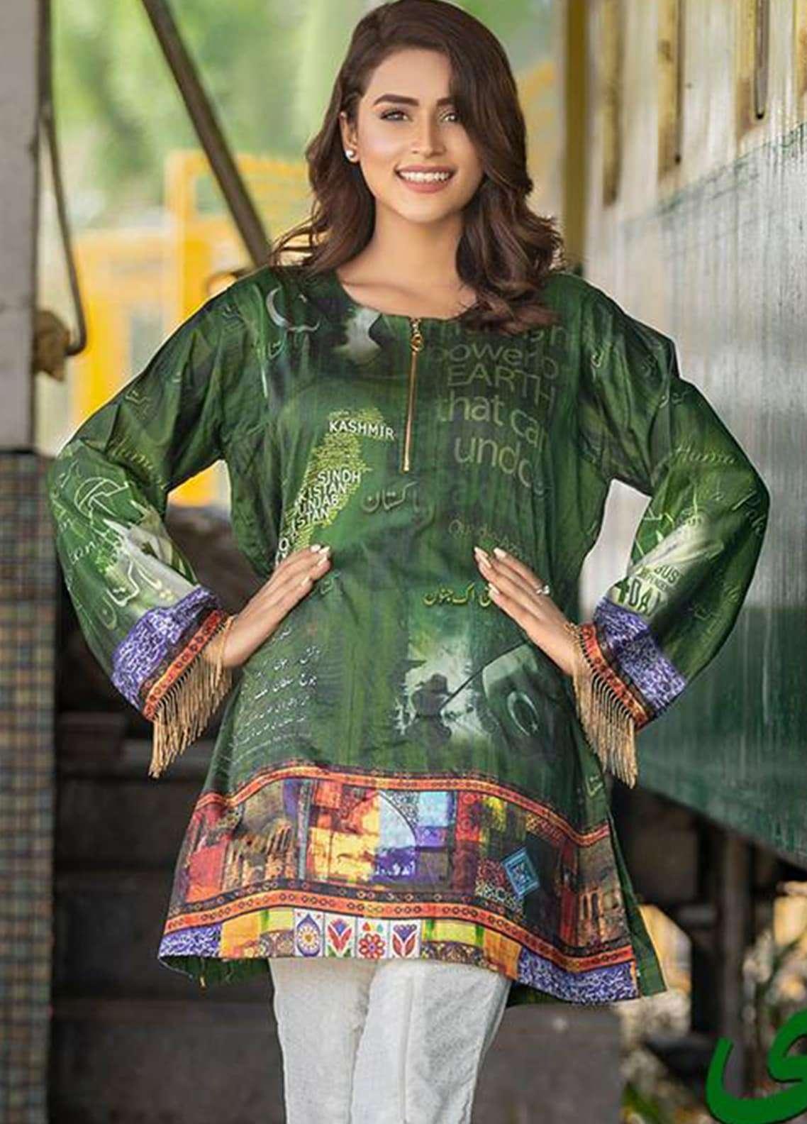 Al Zohaib Printed Cotton Silk Unstitched Kurties AZ18AK 01 - Independence Outfit