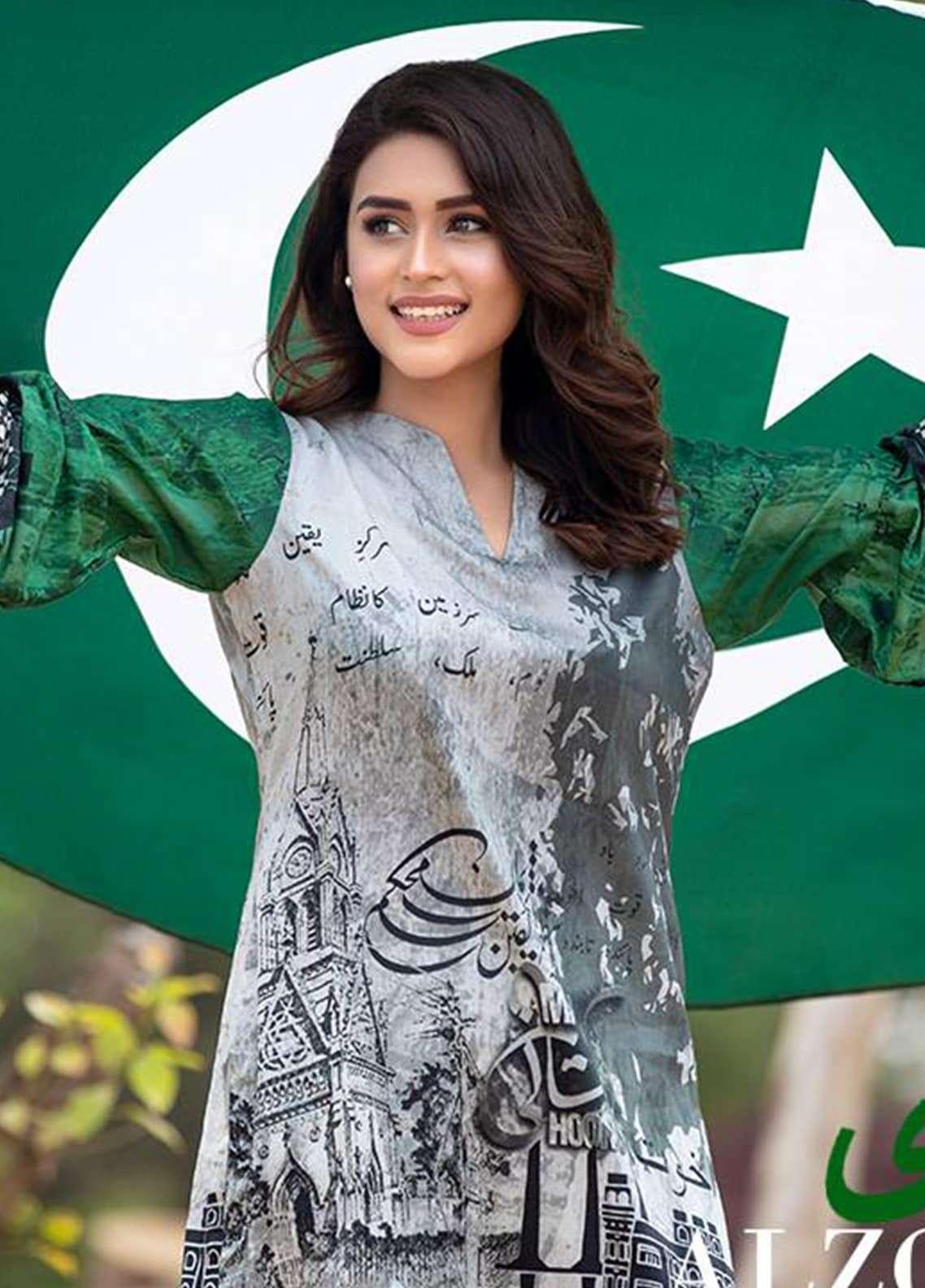 Al Zohaib Printed Cotton Silk Unstitched Kurties AZ18AK 03 - Independence Outfit