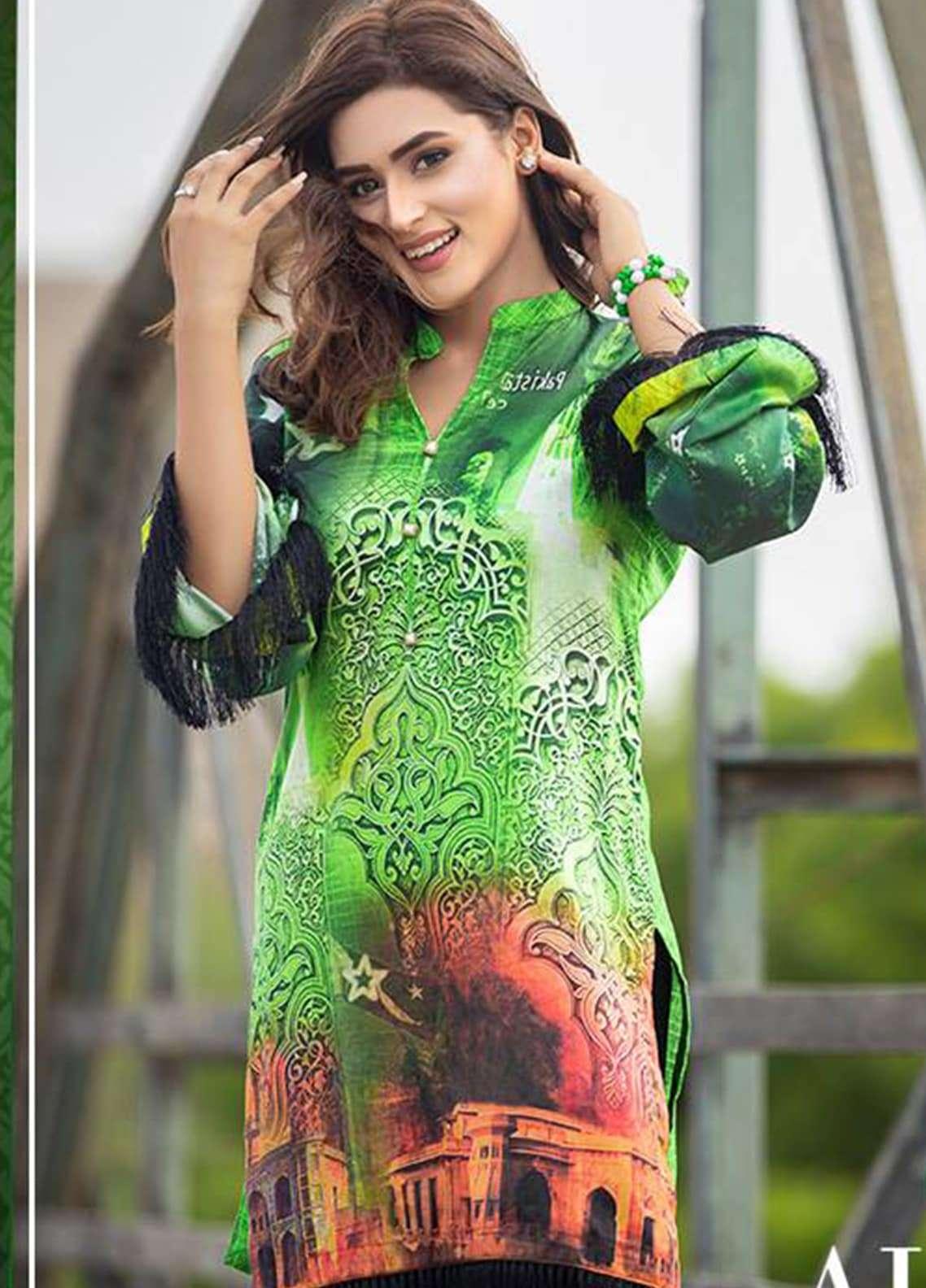Al Zohaib Printed Cotton Silk Unstitched Kurties AZ18AK 04 - Independence Outfit