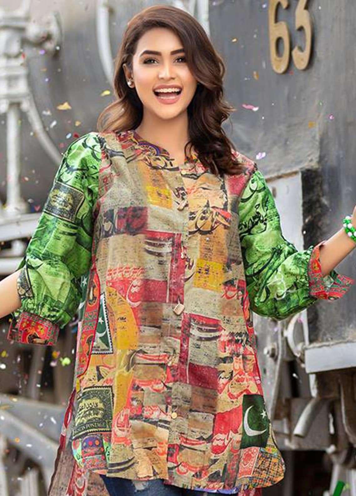 Al Zohaib Printed Cotton Silk Unstitched Kurties AZ18AK 05 - Independence Outfit