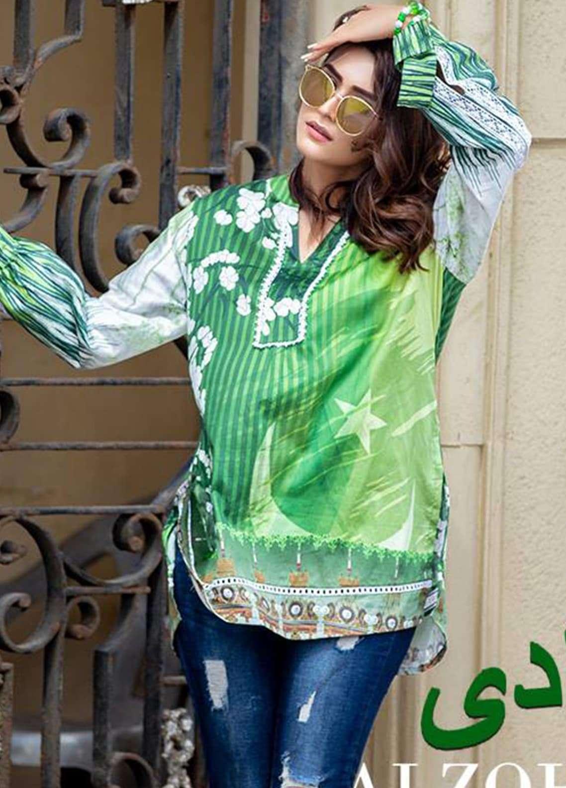 Al Zohaib Printed Cotton Silk Unstitched Kurties AZ18AK 06 - Independence Outfit