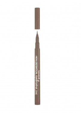 Beauty UK NEW! HD Eyebrow Liner - 3 Dark Brown