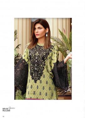 Al Karam Embroidered Lawn Unstitched 3 Piece Suit AK17E 05 Green