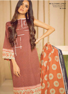 Al Karam Printed Cambric Unstitched 2 Piece Suit AKI19MS MS 16 19 Rust - Mid Summer Collection