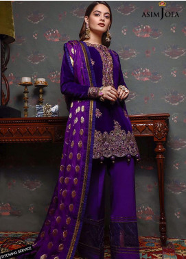 Liyana by Asim Jofa Embroidered Velvet Unstitched 3 Piece Suit AJ20V 05 - Winter Collection