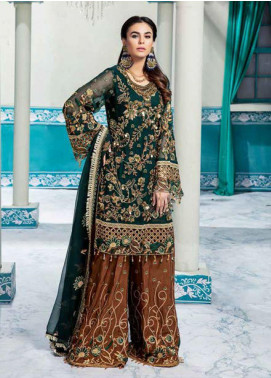 Emaan Adeel Embroidered Chiffon Unstitched 3 Piece Suit EA20-C10 1008 - Luxury Collection