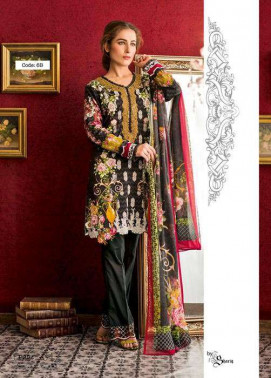 Feminine By Shariq Embroidered Lawn Unstitched 3 Piece Suit FM17E 6B