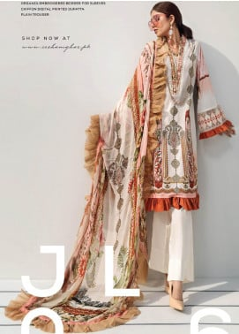 Janiya by Resham Ghar Embroidered Lawn Unstitched 3 Piece Suit JRG19-L2 06 - Mid Summer Collection
