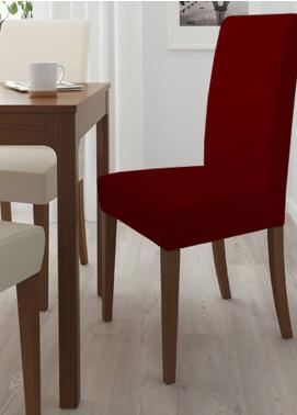 Maguari Textile Stretchable Jersey Plain Slip Chair Cover Mt979