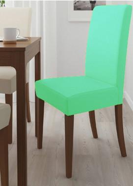 Maguari Textile Stretchable Jersey Plain Slip Chair Cover Mt981