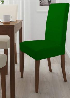 Maguari Textile Stretchable Jersey Plain Slip Chair Cover Mt982
