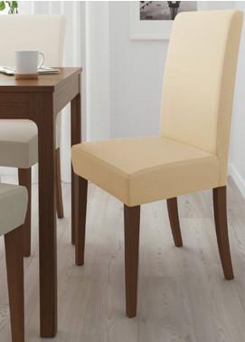 Maguari Textile Stretchable Jersey Plain Slip Chair Cover Mt984