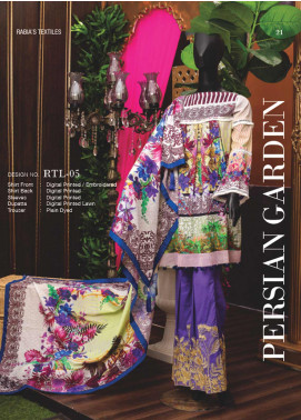 Rabia's Textiles Embroidered Lawn Unstitched 3 Piece Suit RBA18L 05 - Festive Collection