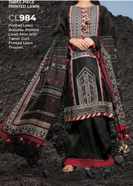 Riwayat-e-Pashk by Gul Ahmed Embroidered Lawn Unstitched 3 Piece Suit RP20GA 984 - Summer Collection