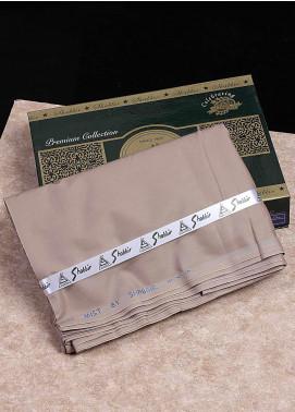 Shabbir Textile Plain Cotton Unstitched Fabric SCH-0053 Brown - Summer Collection