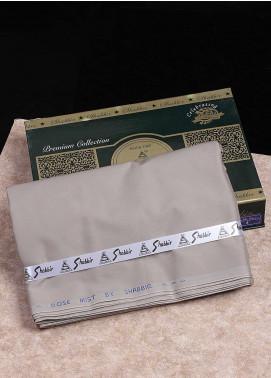 Shabbir Textile Plain Cotton Unstitched Fabric SCH-0053 Fawn - Summer Collection