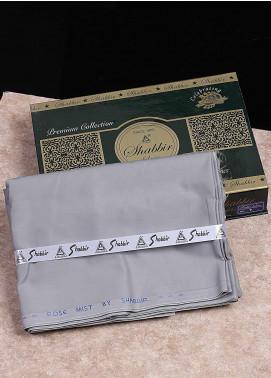 Shabbir Textile Plain Cotton Unstitched Fabric SCH-0053 Grey - Summer Collection