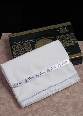 Shabbir Textile Plain Cotton Unstitched Fabric SCH-0053 Off White - Summer Collection