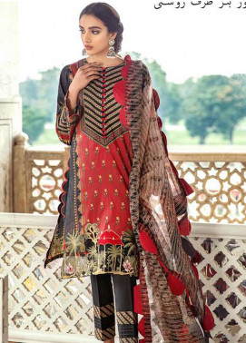 Sheesh Mahal by Cross Stitch Embroidered Lawn Unstitched 3 Piece Suit CS20SH 07 Carmine Folk - Luxury Collection