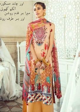 Sheesh Mahal by Cross Stitch Embroidered Lawn Unstitched 3 Piece Suit CS20SH 09 Ruby Musk - Luxury Collection