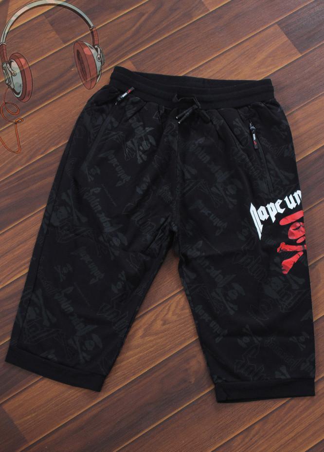 Sanaulla Exclusive Range Jersey Casual Shorts for Boys -  F030-Black