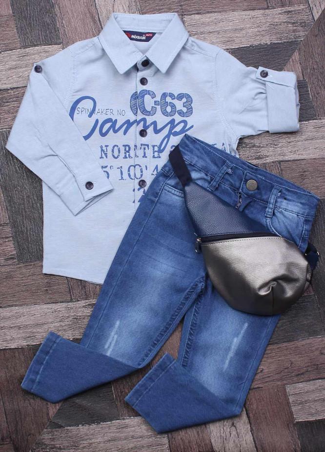 Sanaulla Exclusive Range Cotton Fancy Suits for Boys -  7118 Sky Blue