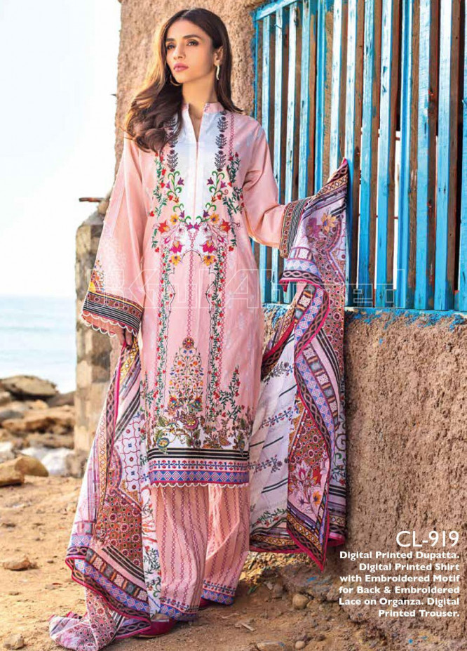Gul Ahmed Embroidered Lawn Unstitched 3 Piece Suit GA20SBL CL 919 - Summer Collection