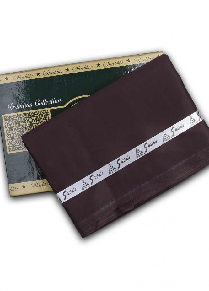 Shabbir Textile Plain Cotton Unstitched Fabric SCH-0054 Dark Brown - Summer Collection