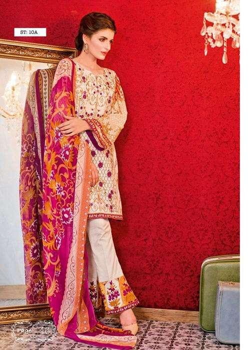 Feminine By Shariq Embroidered Lawn Unstitched 3 Piece Suit FM17E 10A