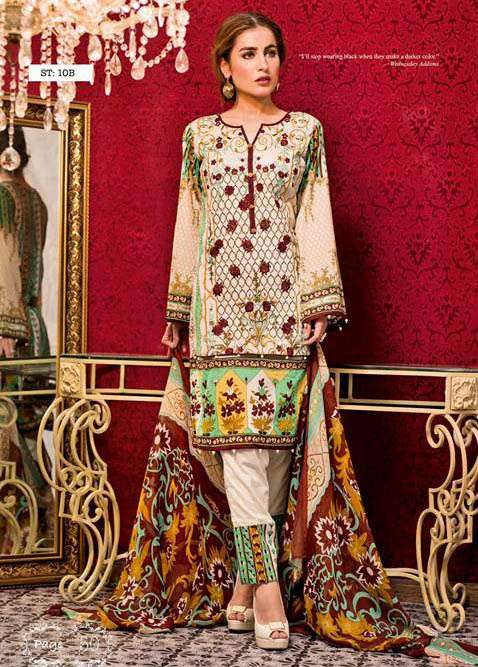 Feminine By Shariq Embroidered Lawn Unstitched 3 Piece Suit FM17E 10B