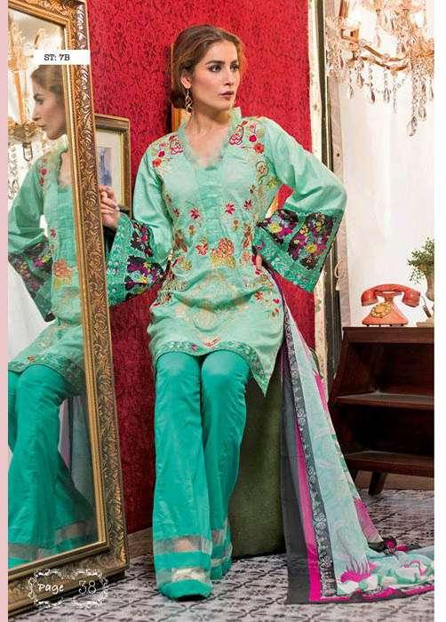 Feminine By Shariq Embroidered Lawn Unstitched 3 Piece Suit FM17E 7B