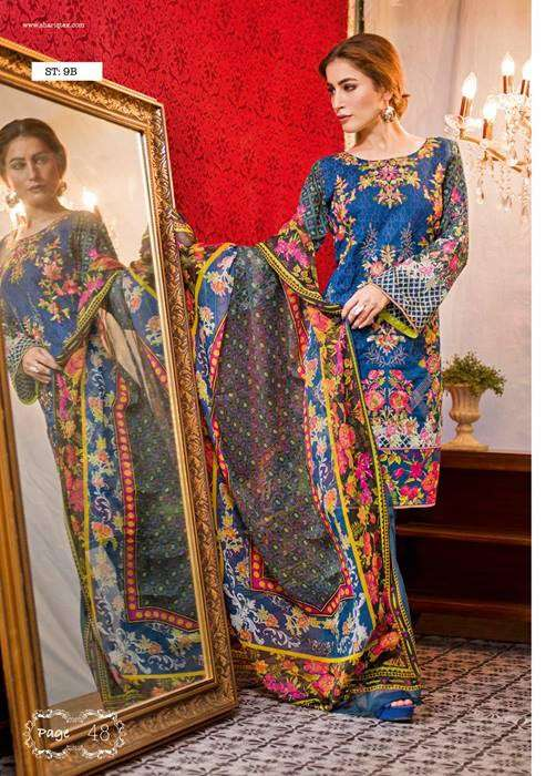 Feminine By Shariq Embroidered Lawn Unstitched 3 Piece Suit FM17E 9B