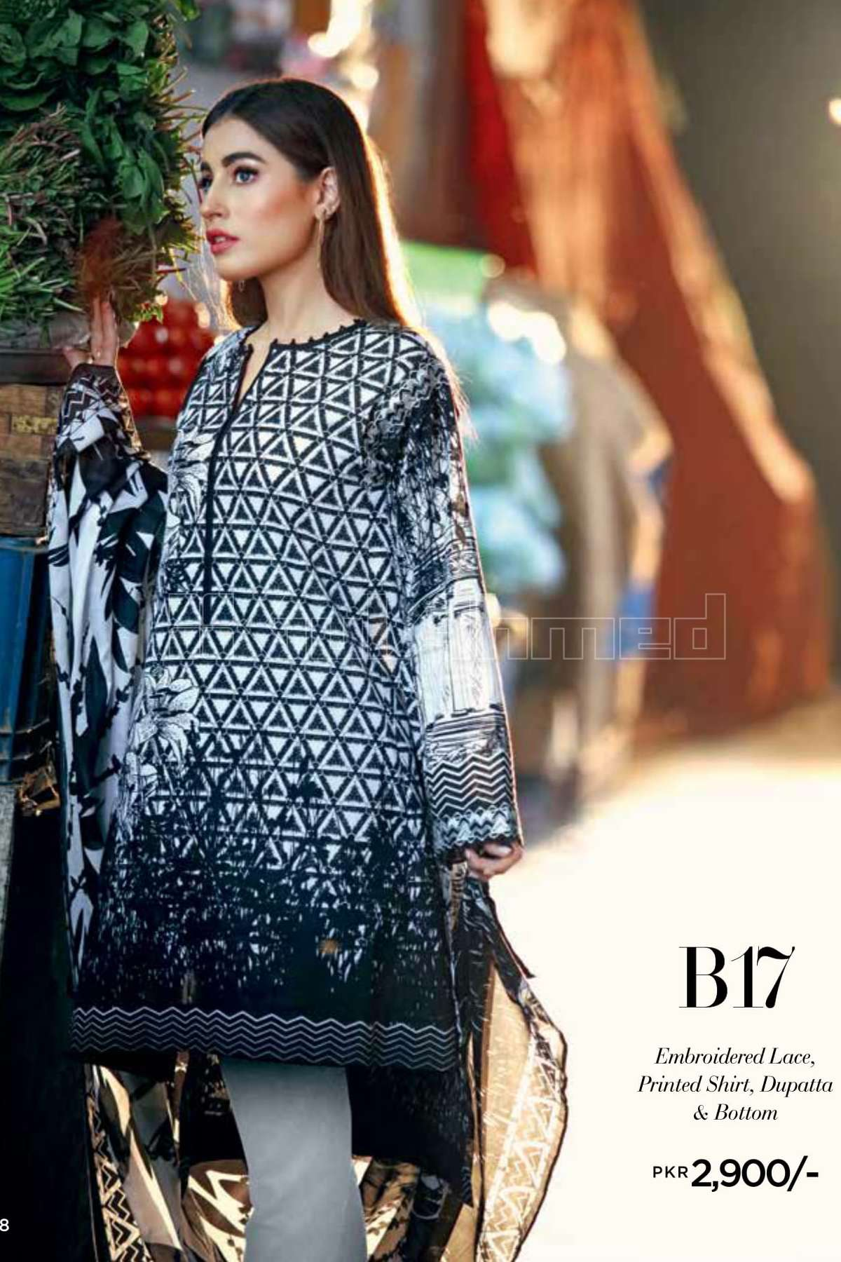 Gul Ahmed Printed Lawn Unstitched 3 Piece Suit GL17B 17