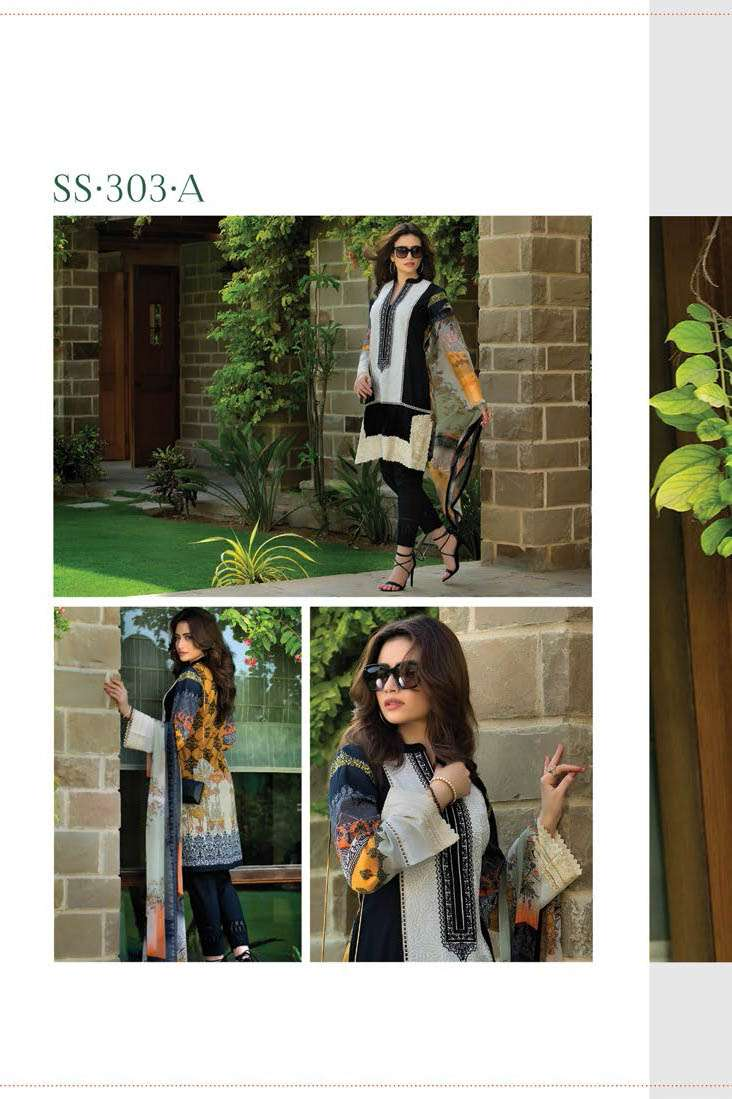Sophia Sahar by LSM Embroidered Lawn Unstitched 3 Piece Suit LSS17E 303A