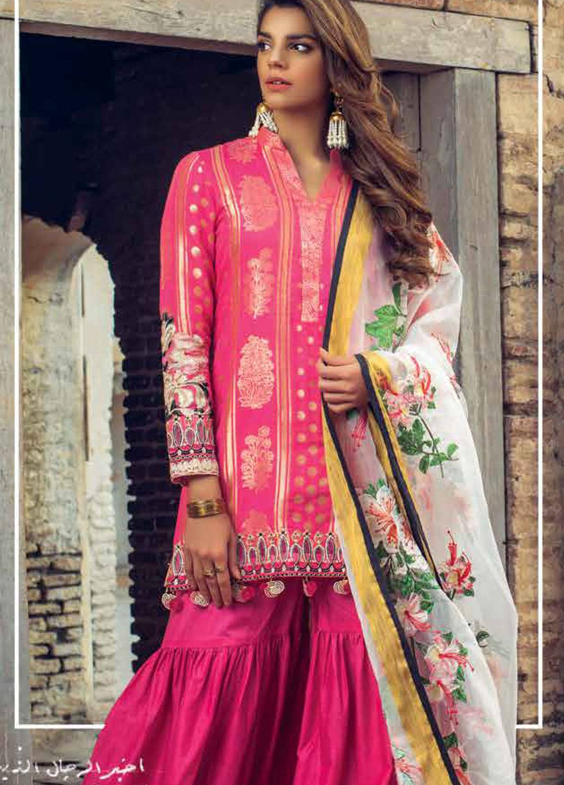 Saira Rizwan Embroidered Jacquard Unstitched 3 Piece Suit SR19L 12 AABROO - Spring / Summer Collection