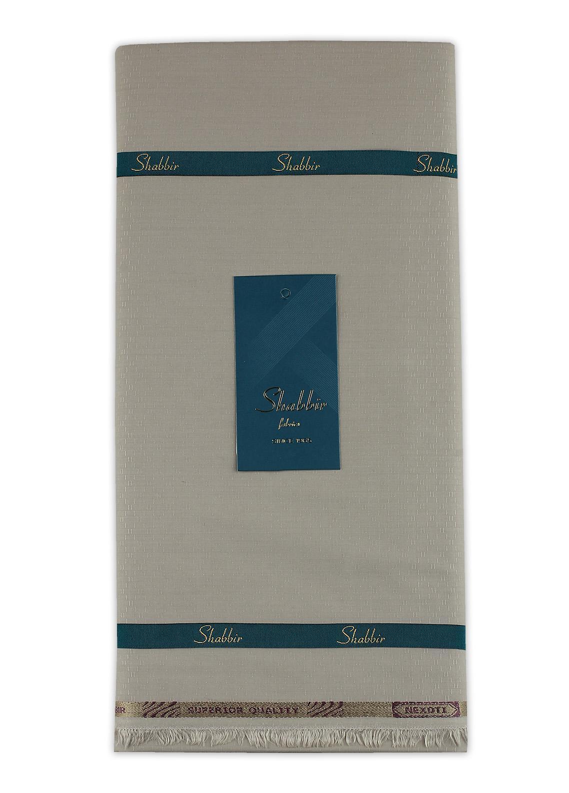 Shabbir Fabric Plain Wash N Wear Unstitched Fabric SHBF-0015 DARK FAWN - Summer Collection